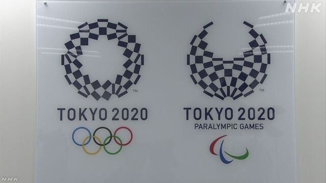 東京五輪・パラ期間中の観戦イベント コロナで中止や見直しに