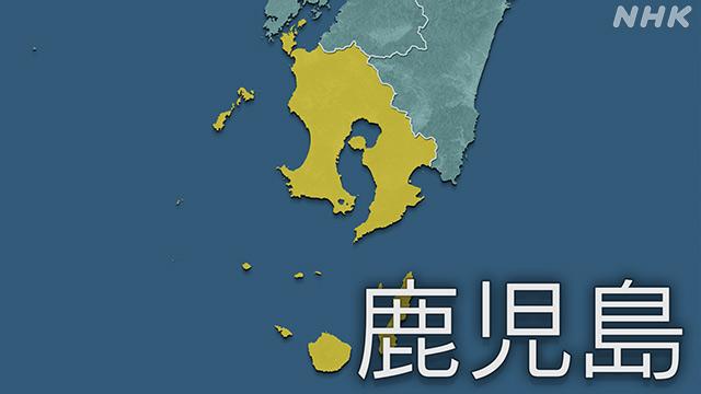 鹿児島県 新型コロナ 11人感染確認 県内計2003人に | 新型コロナ 国内 ...