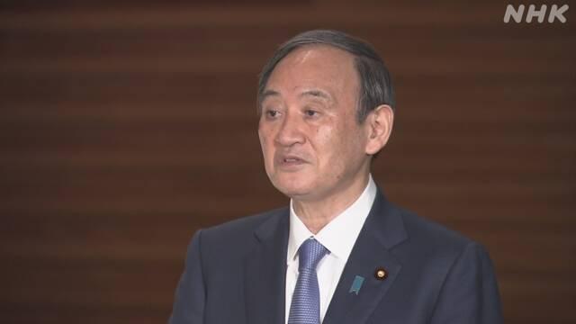 緊急事態宣言の期限迫る 菅首相 きょう関係閣僚と対応協議へ