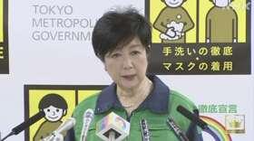 小池知事 東京五輪・パラ「安全安心な大会開けるよう努力」