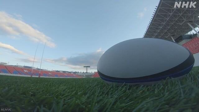 宣言延長 ラグビートップリーグの準決勝2試合は無観客で