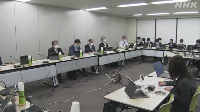 ワクチン 死亡 コロナ 日本 コロナワクチン接種後の死亡例、累計39人に