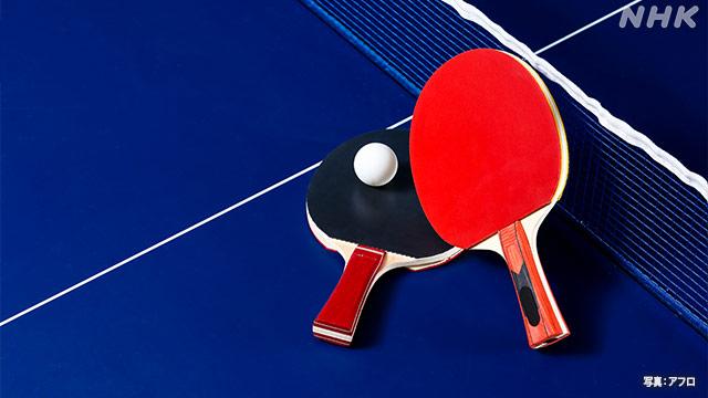 日本卓球協会 7月に東京五輪の代表内定選手出場の試合開催へ