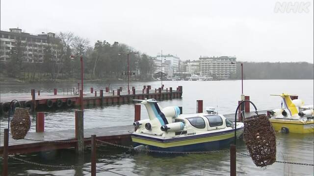 北海道 阿寒湖 ホテルのキャンセル相次ぐ 緊急事態宣言受け