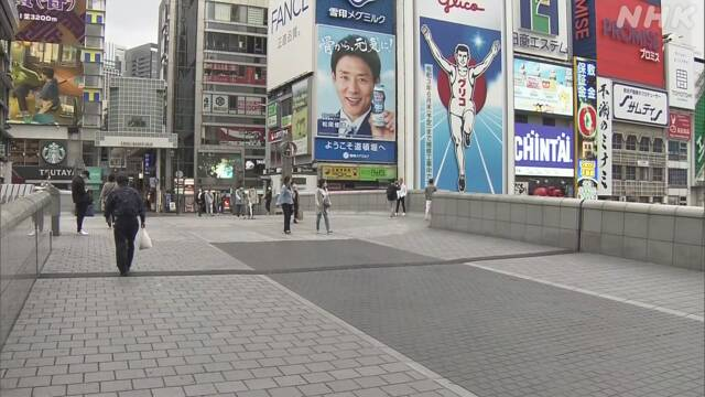 大阪 兵庫 京都 酒類提供の飲食店への休業要請など継続で調整