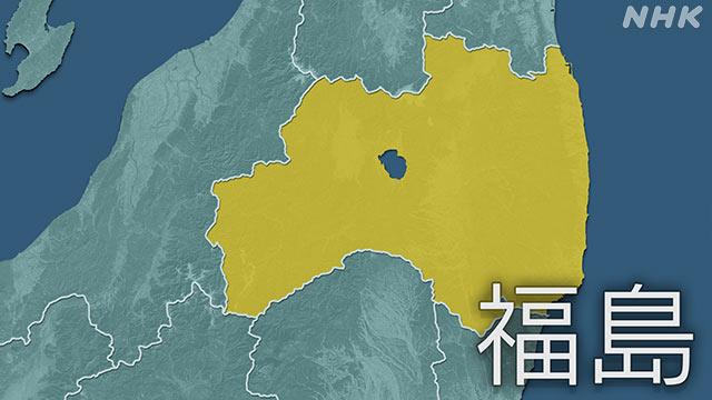 福島県 新型コロナ 2人死亡 18人感染確認 | 新型コロナ 国内感染者数 ...