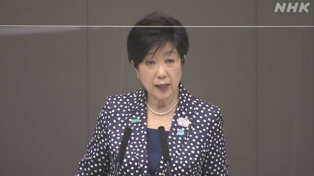 東京都 ワクチン接種大規模会場 7月以降 複数設置へ