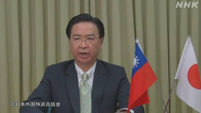 """台湾外交トップ """"中国の軍事的圧力強まる""""と懸念"""