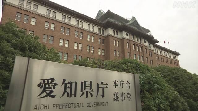 愛知県内15市 県要請で東京大会パブリックビューイング中止へ