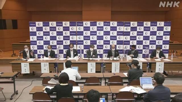 感染対策の手引き作成 ツアー参加者の検査など 日本旅行業協会