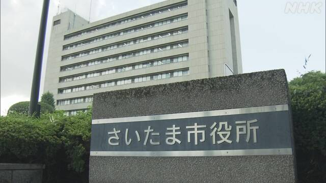 さいたま市 東京五輪・パラ パブリックビューイング中止を決定