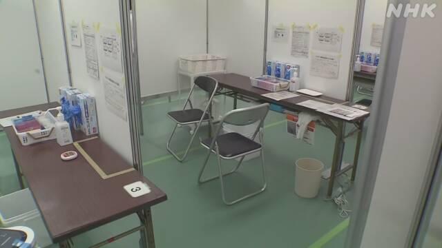 17日から18歳~64歳にも接種へ 大規模接種センター 防衛省