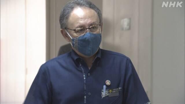 沖縄県 緊急事態宣言の延長要請を検討 医療体制が依然ひっ迫