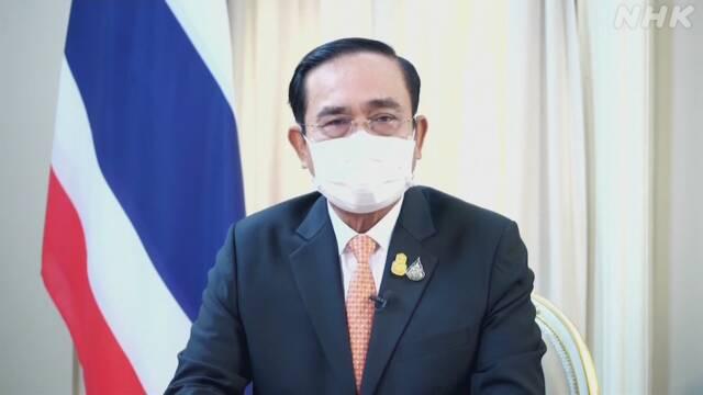 タイ 日本 人 入国 規制