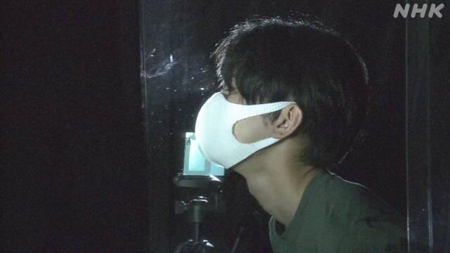 通気性を高めながら飛まつを抑制 新マスクの性能実験 川崎市