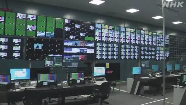 東京五輪 開幕まで1か月 国際放送センターがオープン