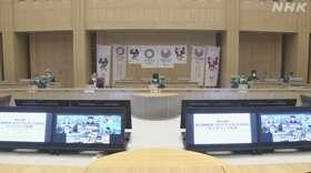 東京都のモニタリング会議