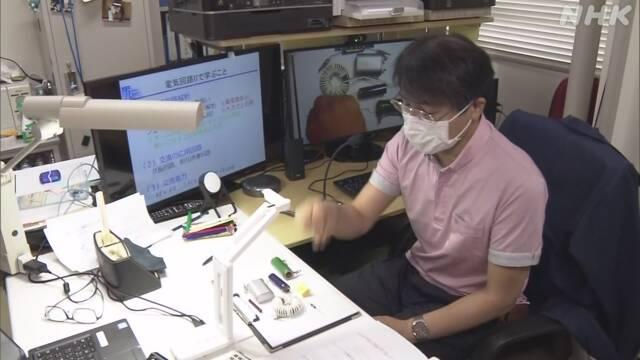 """近畿大""""宣言延長""""で後期もほとんどがオンライン授業で開始"""