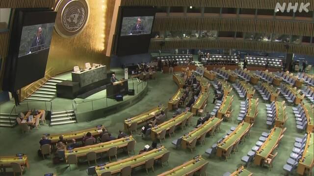 国連総会 首脳演説前に相次ぎ首脳級会合 コロナやSDGsなどで