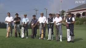 神戸 日本最古のゴルフ場で医療従事者支援チャリティー