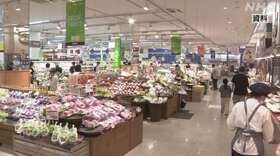 8月のスーパー売り上げ 6か月ぶりに前年同月下回る