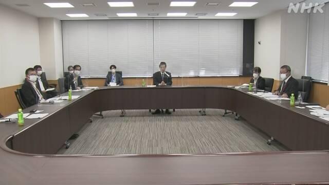 西村大臣 プロ野球関係者などと会談 制限緩和に向け調整へ