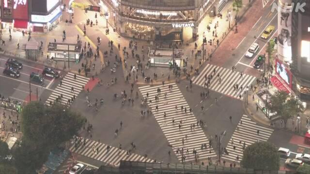 東京都の「転出超過」5か月連続に 「依然コロナの影響」総務省