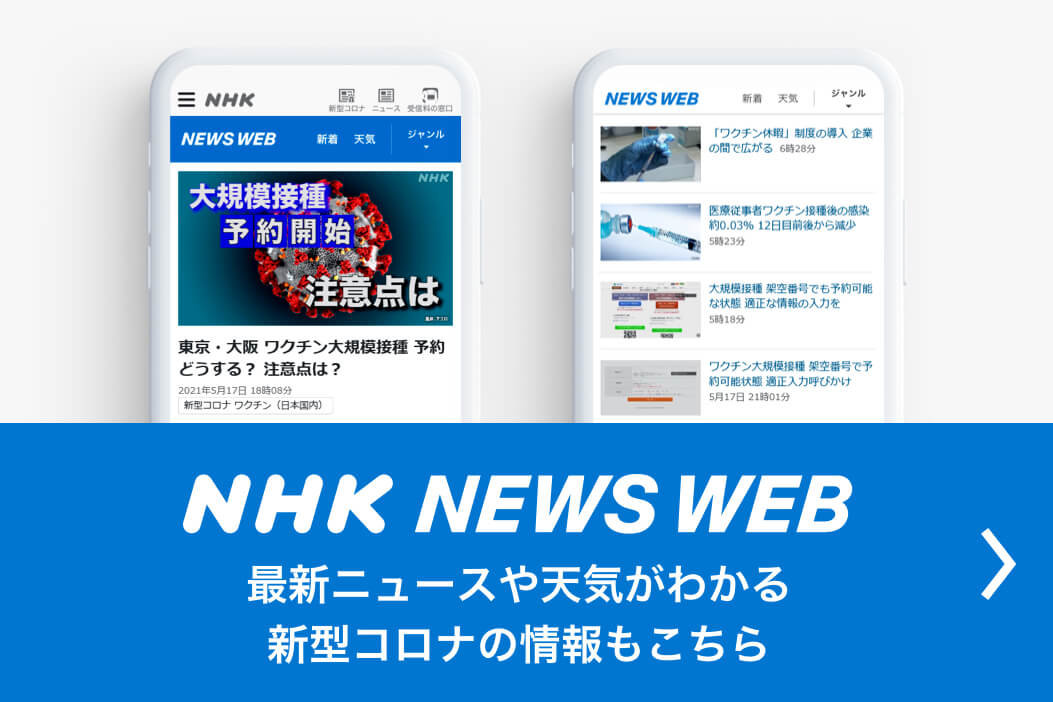 埼玉県 新型コロナ 2人死亡 150人感染確認 県内計8675人に | 新型 ...
