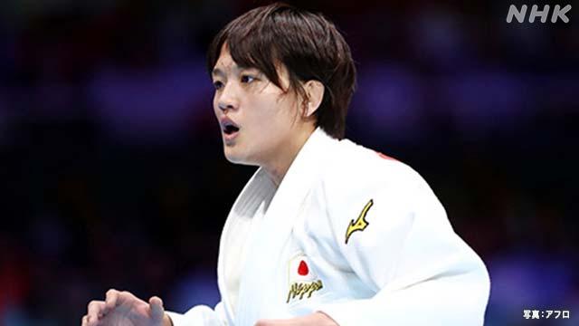 オリンピック 柔道女子 新井千鶴 金