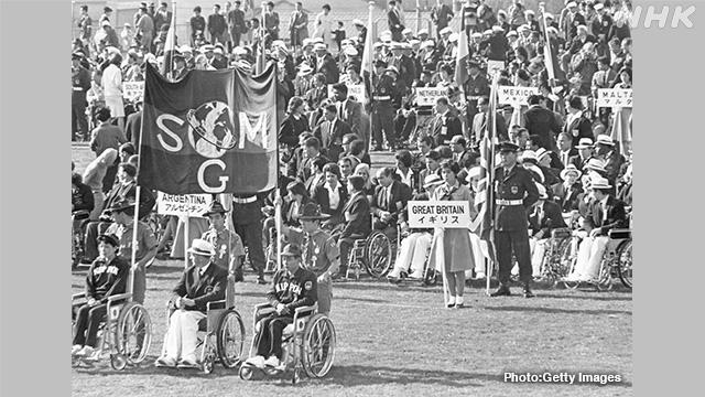 歴史 パラリンピック 日本パラリンピック委員会