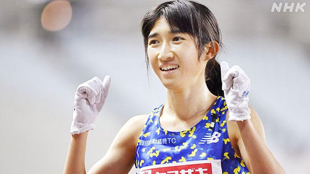 """田中希実が示した""""新たな強さ"""" 陸上女子5000m"""