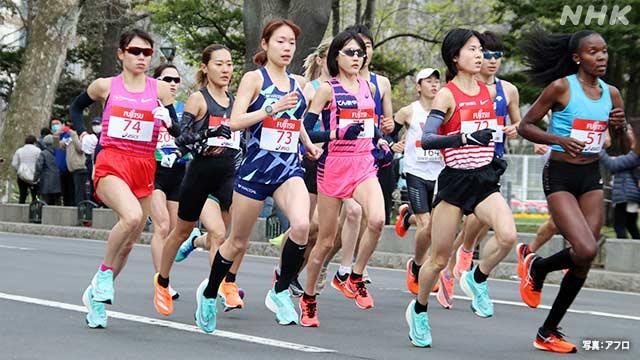 マラソン日本代表の現在地 東京オリンピックテスト大会から