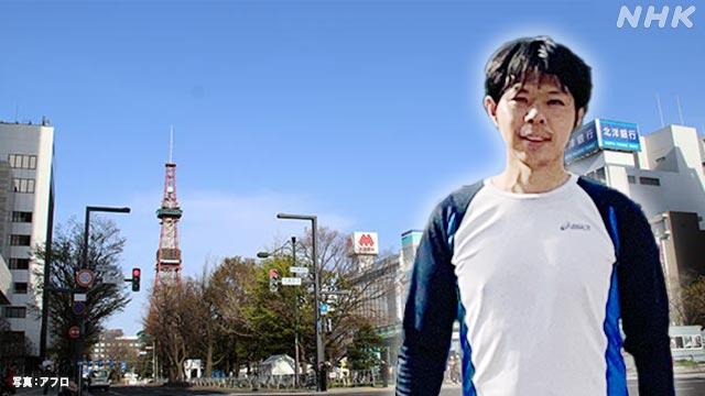 オリンピックのマラソンコースを記者が走ってみた!