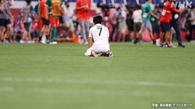 サッカー男子 破れなかったオリンピック4強の壁
