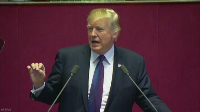 トランプ大統領 北朝鮮に警告 韓国国会演説の動画と全文(日英)掲載 NHK NEWS WEB