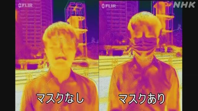 上がる マスク 体温