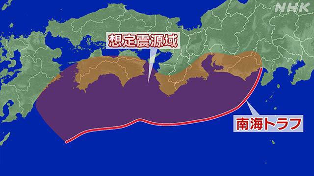 5 月 11 日 地震 予言