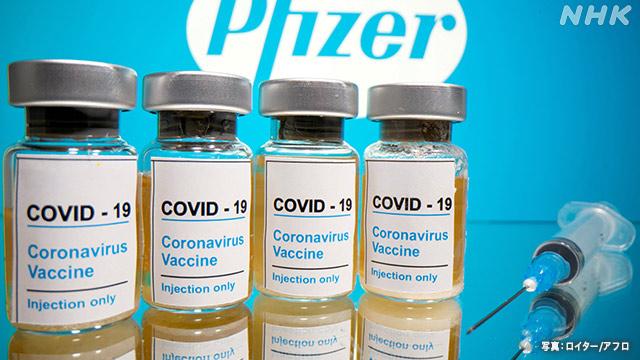 添付 ワクチン 文書 コロナ ファイザー