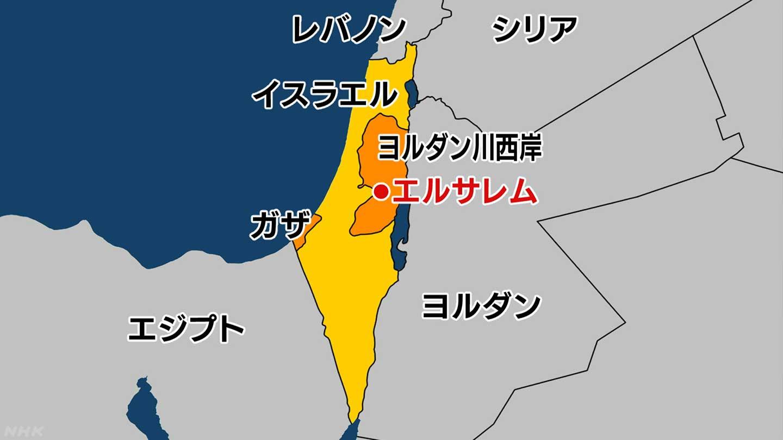 直行便で聖地が身近に イスラエル・パレスチナへの旅|中東解体