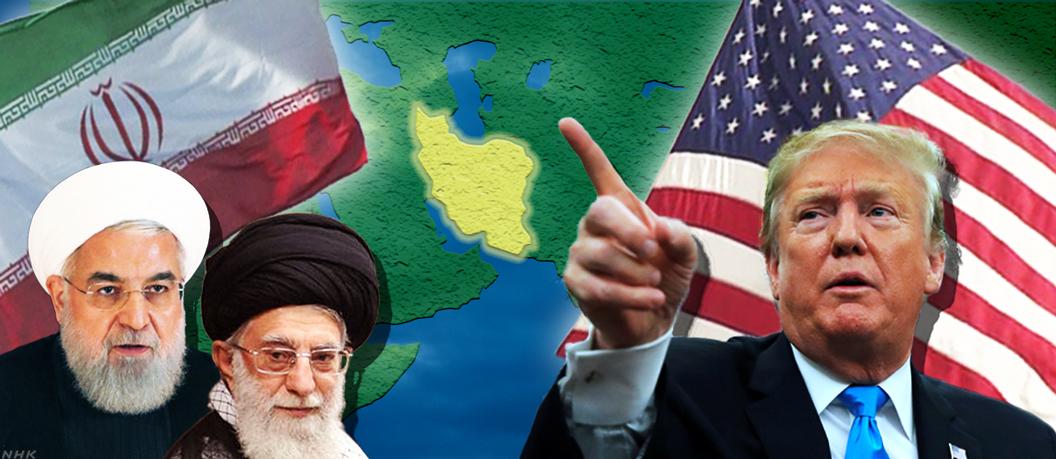1からわかる!アメリカ vs. イラン(1)なぜ対立するの? NHK就活応援 ...