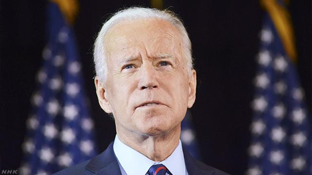 ジョー・バイデン(Joe Biden)|アメリカ大統領選挙2020|NHK NEWS WEB