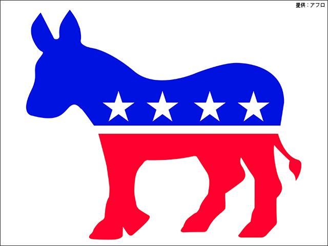 アメリカ 民主党