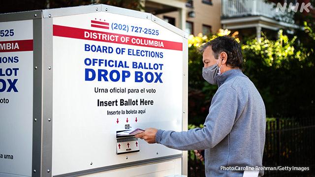 イチから詳しく選挙の仕組みを解説