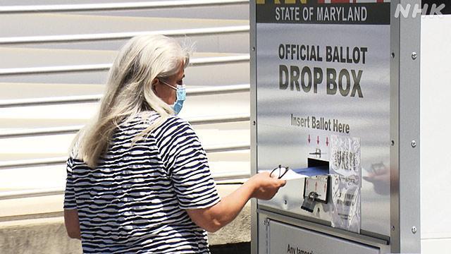在宅大統領選挙」への大統領の意外な反発 ― 郵便投票の行方は ...