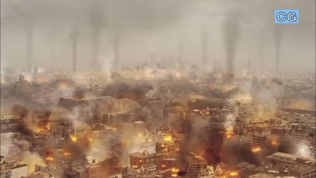 首都 直下 地震