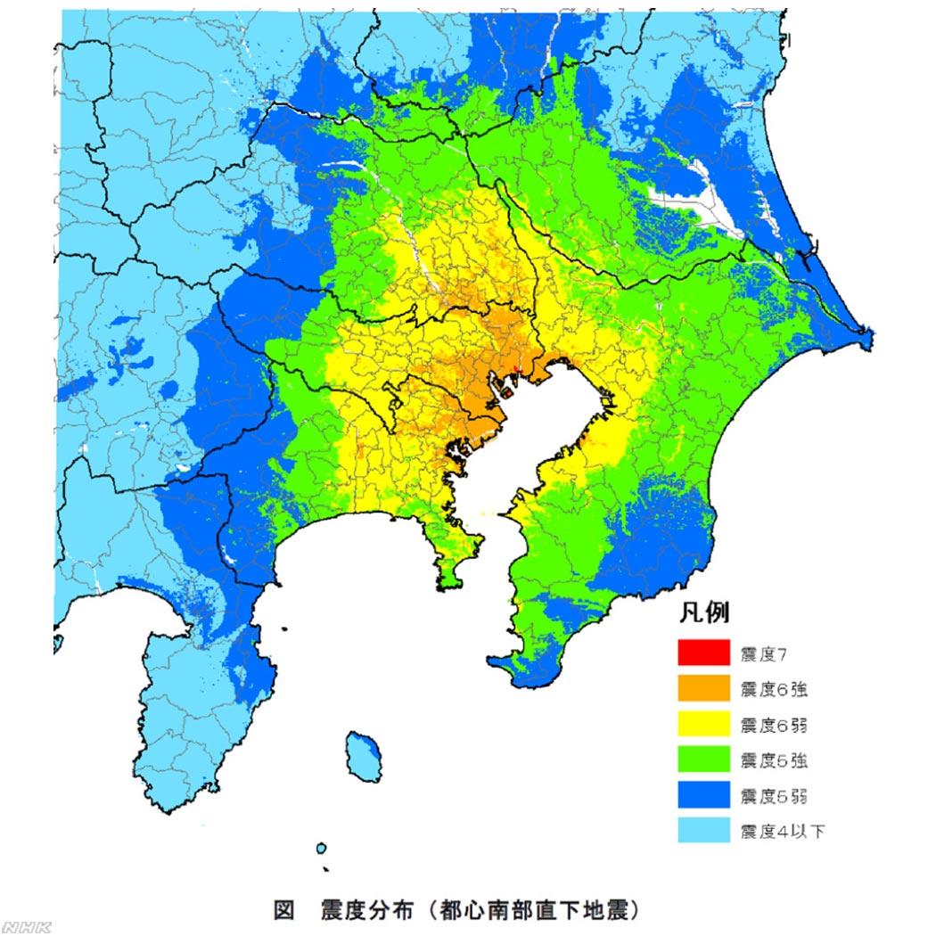 県 地震 神奈川
