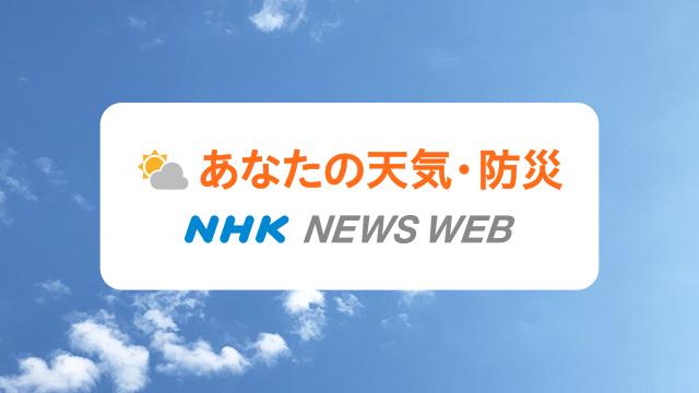 天気 予報 県 愛知