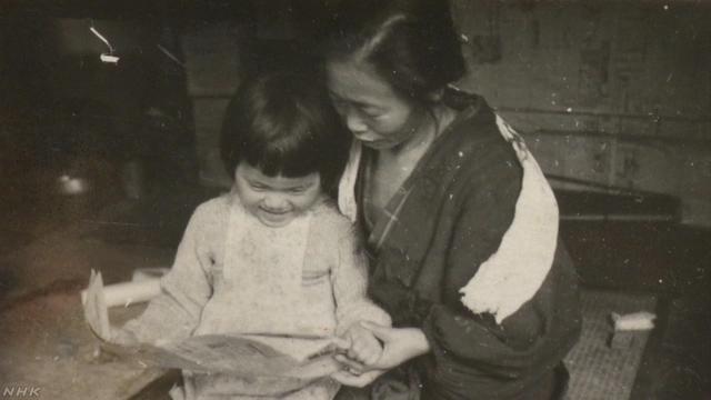 孤児 戦災 うちに来る?「駅の子」育てたママの記録 びっしり245人、よみがえる戦争孤児