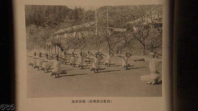 高野山に1年だけ存在した少年たちの海軍航空隊|和歌山の戦跡 戦後75年 ...