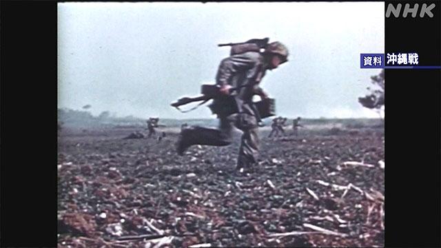 首里城の地下に眠る戦跡 旧日本軍司令部壕|沖縄の戦跡 戦後75年薄れる ...
